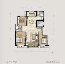 (北城区)正通·万和城3室2厅2卫125m²毛坯房