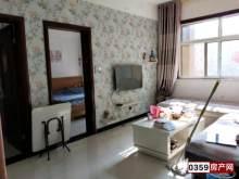 (东城区)鼎鑫·黄金水岸2室2厅1卫75m²简单装修