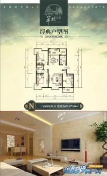 (北城区)萃林佳苑3室2厅2卫138m²毛坯房