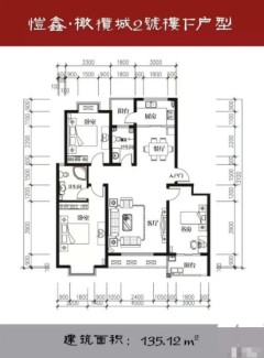 (东城区)恺鑫·橄榄城3室2厅2卫135.12m²毛坯房
