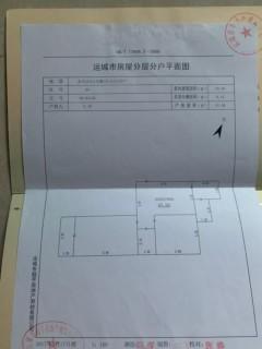 (南城区)东风小区2室1厅1卫97.5m²毛坯房