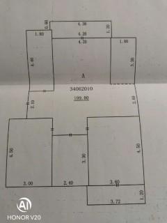 (空港区)阳光庄园3室2厅1卫110m²精装修
