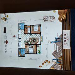 (北城区)北城名座3室2厅1卫105m²毛坯房