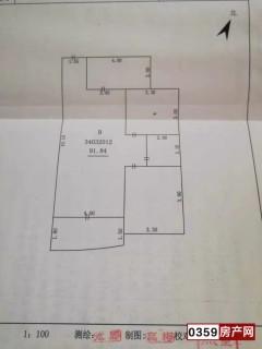 (空港区)阳光庄园2室2厅1卫92m²简单装修