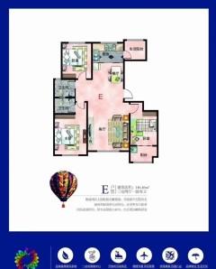 (北城区)汇洋·新悦城3室2厅2卫143m²毛坯房