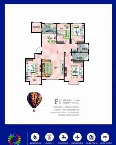 (北城区)汇洋·新悦城4室2厅2卫174.91m²毛坯房