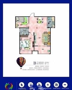 (北城区)汇洋·新悦城2室2厅1卫92.29m²毛坯房