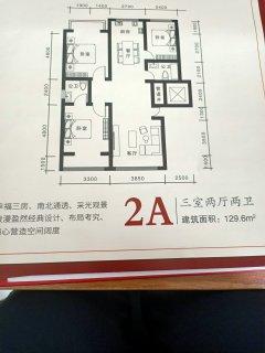 (西城区)公园道壹号3室2厅2卫129m²简单装修