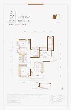(北城区)运城恒大名都4室2厅2卫152.32m²精装修