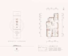 (北城区)恒大悦龙台龙樾府3室2厅2卫