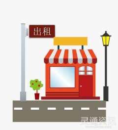 鑫源服装城东边巷内15米有一商铺出租