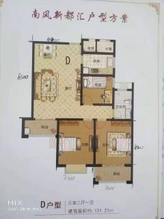 (中心区)南风新都汇3室2厅1卫121.21m²