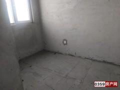 低价急售全款包更名紫林雅郡3室2厅1卫127m²毛坯房