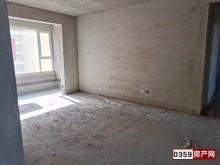 全款包更名低价急售圣惠绿城3室2厅2卫145m²毛坯房