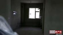 (北城区)行知苑3室1厅1卫126m²毛坯房