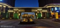 (北城区)恒大悦龙台龙樾府3室2厅2卫137m²