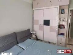 全款更名拎包入住天宝*翰林公寓3室2厅1卫11m²精装修