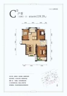 (北城区)涑水印象3室2厅1卫120m²毛坯房