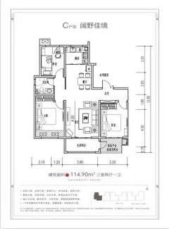 (北城区)上德·大学苑3室2厅1卫114.9m²