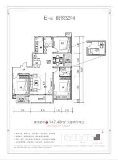 (北城区)上德·大学苑3室2厅2卫147.4m²