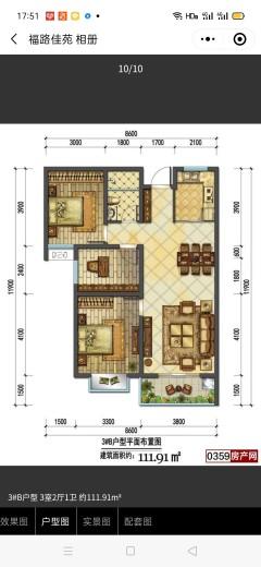 (西城区)福路佳苑 3室2厅1卫111.91m²