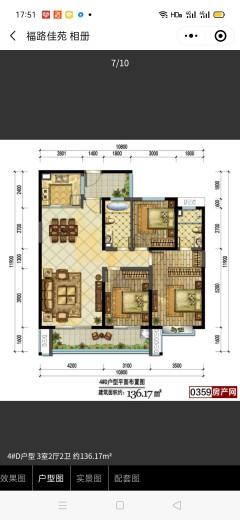 (西城区)福路佳苑 3室2厅2卫136.17m²