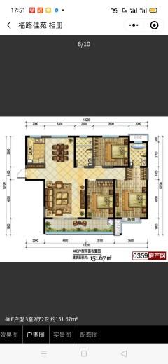 (西城区)福路佳苑 3室2厅2卫151.67m²