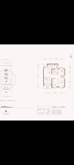 (北城区)恒大悦龙台龙樾府3室2厅1卫
