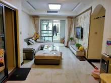 (北城区)五洲观澜3室2厅1卫92.8万122.61m²出售
