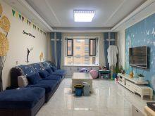 (东城区)恺鑫·橄榄城3室2厅1卫90万115m²精装修出售