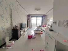 (西城区)丽锦·城西人家3室2厅1卫47.8万122m²精装修出售
