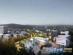中国运城·深圳家居产业园